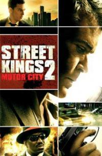 Street Kings 2: Motor City (2011)