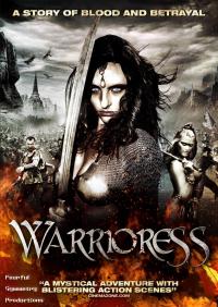 Warrioress (2015)