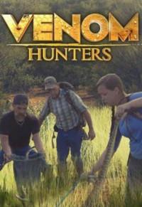 Venom Hunters Season 1 (2016)