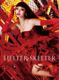 Helter Skelter (2012)