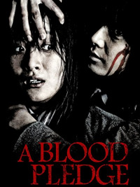Whispering Corridors 5: A Blood Pledge (2009)