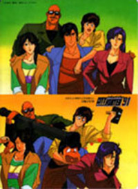 City Hunter 91 (1991)