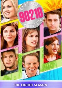 Beverly Hills, 90210 Season 8 (1997)
