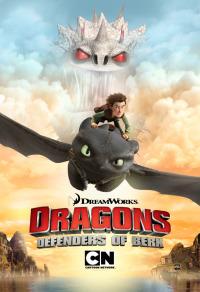 Dragons: Riders of Berk Season 2 (2013)