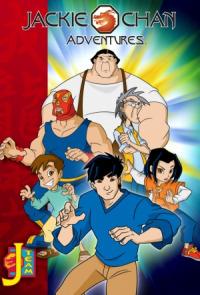 Jackie Chan Adventures Season 4 (2003)