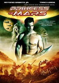 Princess of Mars (2009)