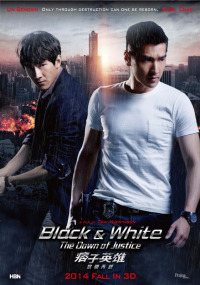 Black & White: The Dawn of Justice (2014)