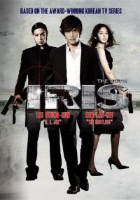 Iris The Movie (2010)