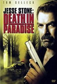 Jesse Stone: Death in Paradise (2006)