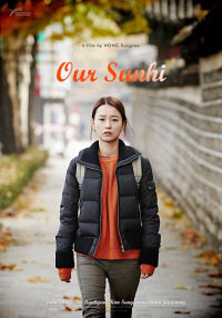 Our Sunhi (2013)