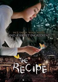 The Recipe (2010)