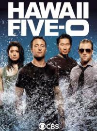 Hawaii Five-0 Season 8 (2017)