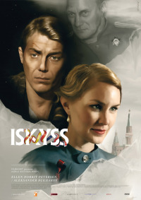 Iskyss (2008)