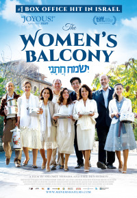 The Women&#39s Balcony (2016)