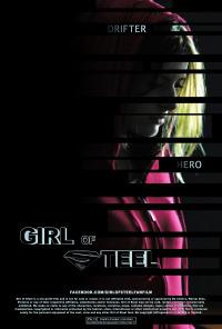 Girl of Steel (2014)