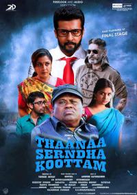 Thaanaa Serndha Koottam (2018)